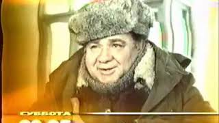 Трейлер фильма Чистилище и программа передач на завтра ОРТ, 20 марта 1998