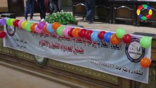 فيديو| اتحاد طلاب جامعة بني سويف ينظم يومًا تعريفيًا للطلاب الجدد - السوايفة