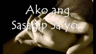 Repeat youtube video Tadhana-Up Dharma Down