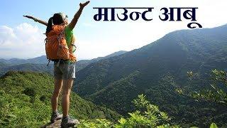 rajasthan mount abu tourism