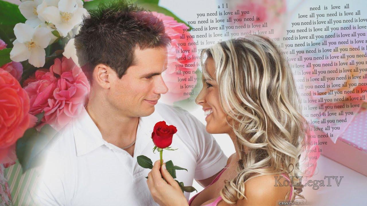 Дарите женщинам цветы дарите женщинам улыбки скачать песню