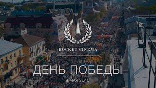 День Победы 2015 Калуга