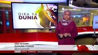 BBC DIRA YA DUNIA ALHAMISI 31.05.2018