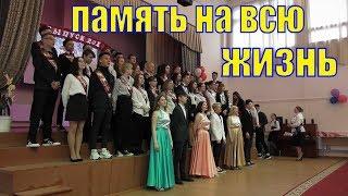 ПОСЛЕДНИЙ ЗВОНОК/ МУРМАНСК 2019 ШКОЛА 23
