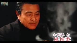 風の挽歌(川崎修二) 唄なしカラオケ thumbnail