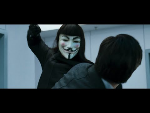 V For Vendetta - Trailer
