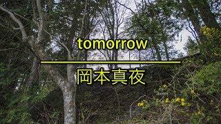 訂閱 「Learn Japanese by music/聽音樂學日文」每週看新片學日文 Subscribe 「Learn Japanese by music/聽音樂學日文」to watch new video every weeks and learn ...