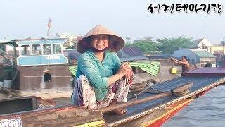 (Eng) [EBS 세계테마기행] 시간이 공존하는 땅 베트남 제1부~4부