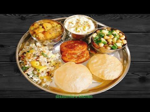 नवरात्रों के शुभ अवसर पर नवरात्र व्रत की थाली  |Vrat Ki Thali  |Navratri Recipes by sasmita'skitchen