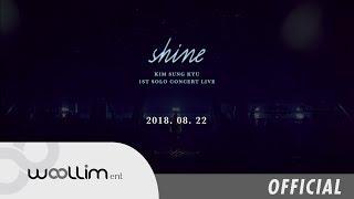 """김성규(Kim Sung kyu) """"1st Solo Concert SHINE Live Album"""" Teaser"""