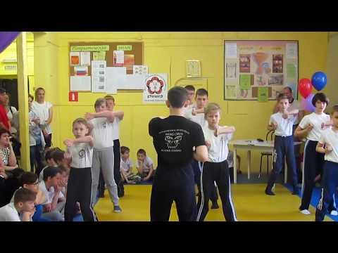 Stikhiya Wing Chun. Siu Nim Tao. Детская группа.