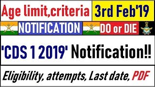 CDS 1 2019 Notification Out🔥| Age limit, Vacancy, Attempts, eligibility, strategy, Last date
