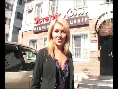 Медицинский Центр Эстетик Холл. Хабаровск.