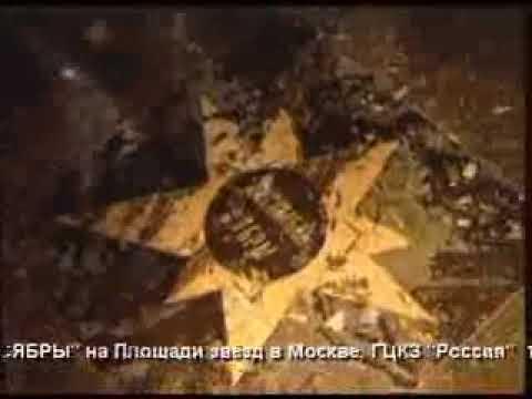 Syabry 2006 - концерт звезда Ансамбль СЯБРЫ