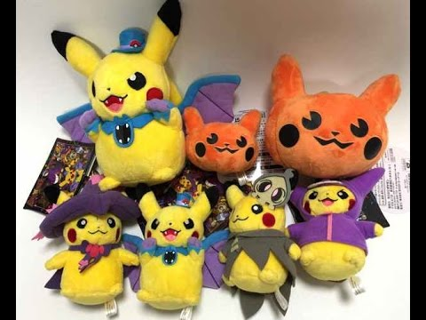 win a free set of 7 halloween pikachu pokemon center plush toy giveaway