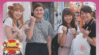 DO Japanese WATCH ANIME when they are grown up? Asking girls and boys in Japan about Anime.
