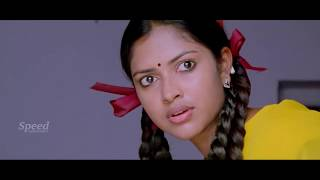Malayalam Latest Thriller Dubbed Full Movie | New Comedy Malayalam Blockbuster HD Movie 2018