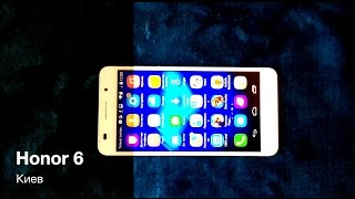 Honor 6 - новый флагман от Huawei - видео обзор