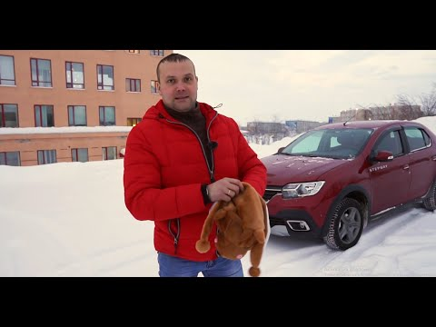 Когда у тебя LOGAN Stepway за 1млн. рублей. 1.6 автомат.