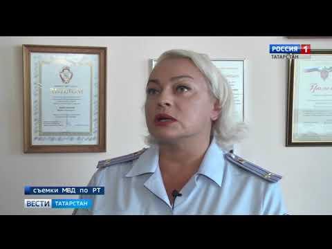 Бугульминский суд вынес приговор организатору нападения на семью бизнесмена Евгения Деданина