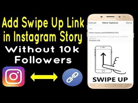 How to add a link in instagram story 2019