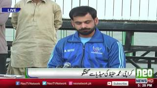 vuclip M.Hafeez (Crickter) Exclusive Press Conference 18 November 2016 | Neo News
