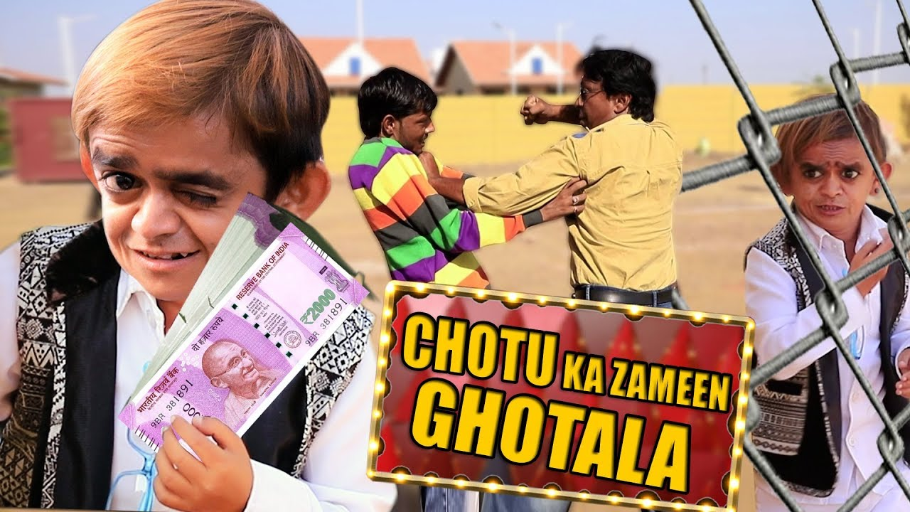 छोटू की JCB मशीन | CHOTU KI JCB MACHINE | Khandesh Hindi Comedy Video 2018