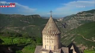 Slaq am  Հայաստանն աշխարհում  արկածային տուրիզմի պոտենցիալ ունեցող 3 րդ երկիրն է