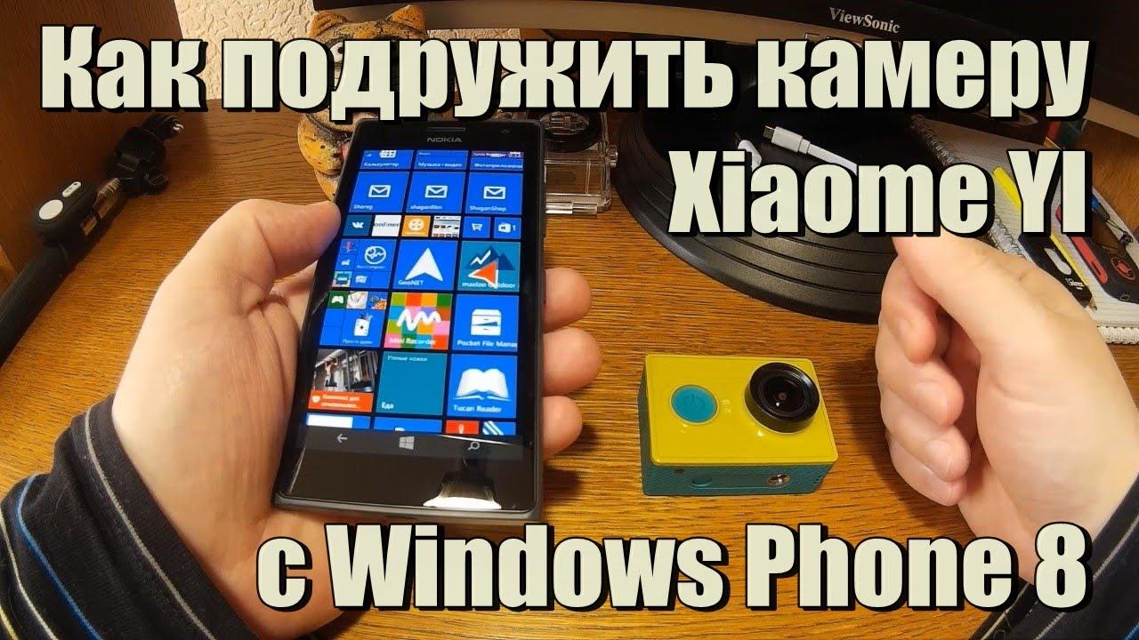 Разработка универсальных приложений для Windows и Windows Phone .