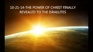 THE BORN AGAIN ISRAELITES: JESUS OF NAZARETH THE KING OF THE JEWS COMPLETE CLASS