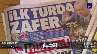 ولاية رئاسية جديدة لأردوغان بصلاحيات دستورية واسعة - (25-6-2018)