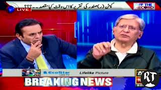 There are many Ahmadis in my own family the Jatts and the Bajwa family says Aitzaz Ahasan