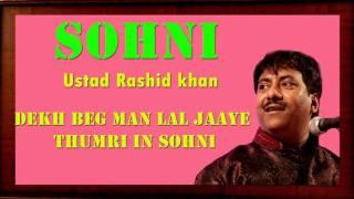 Dekh Beg Man Lalchaaye - Thumri in Sohni / Ustd Rashid Khan / Sagarika Classical