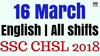 English Questions Asked on 16 March 2018   SSC CHSL   All Shifts   in Hindi