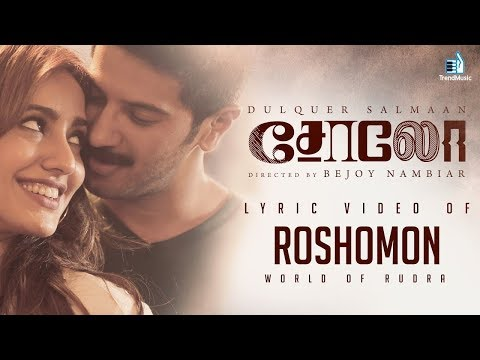Solo - Roshomon Tamil Lyric Video | Dulquer Salmaan, Neha Sharma, Bejoy Nambiar | Trend Music