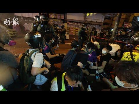 記者旺角合法採訪遭警方粗暴干預(明報記者攝)