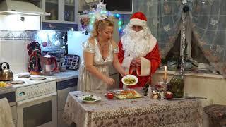 Салат Оливье.готовим вместе с Дедом Морозом