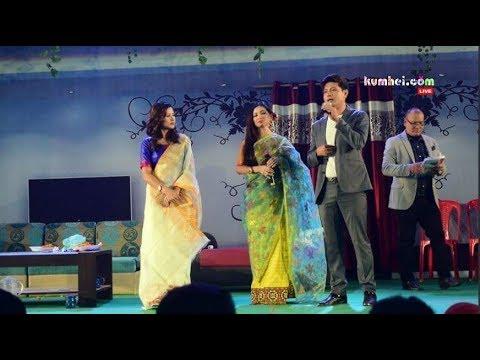 Sangai Festival 2017 | SANGAI STARS NIGHT | 28 Nov 2017 |Lamboi Khongnangkhong