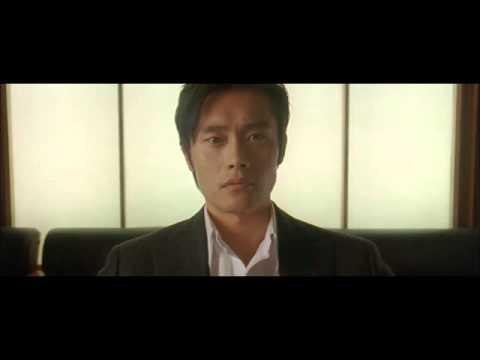 A Bittersweet Life OST - 05. Romance - Yuhki Kuramoto - Romance