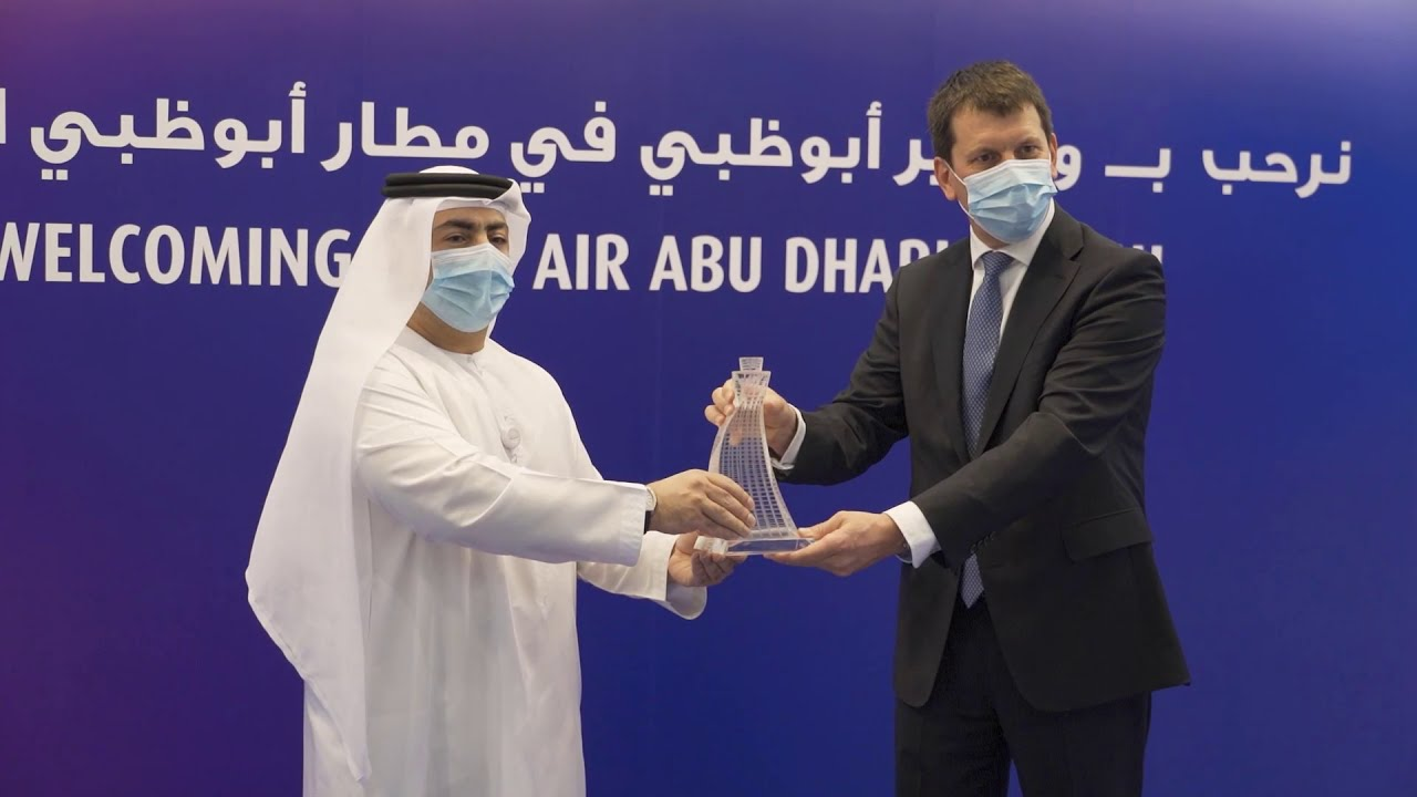 Wizz Air Abu Dhabi's First Flight
