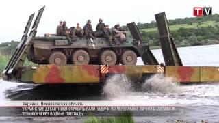 ПН TV: Украинские десантники форсировали Южный Буг