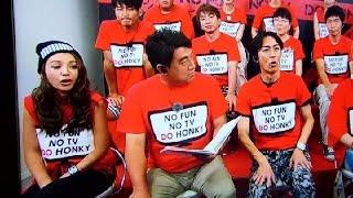 Do Honky! - Japan-glish!