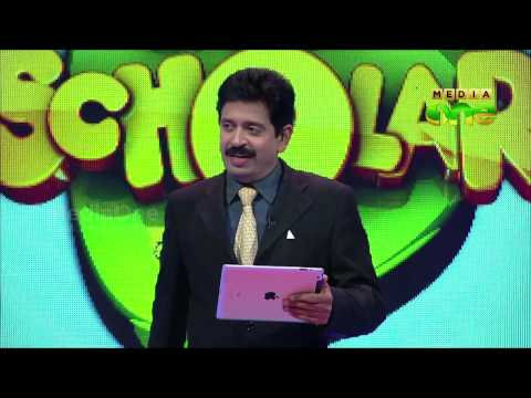 Malarvadi Little Scholar Season4 Quiz competition for studen