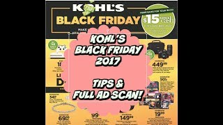 KOHL'S BLACK FRIDAY AD 2017 🎅  | TIPS & FULL AD SCAN
