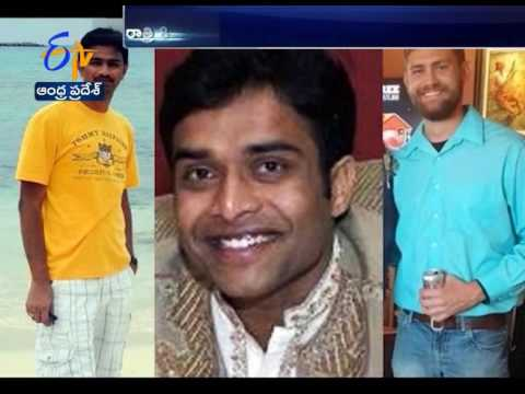 Kansas bar shooting Body of Srinivas Kuchibhotla to arrive in Hyderabad | Today