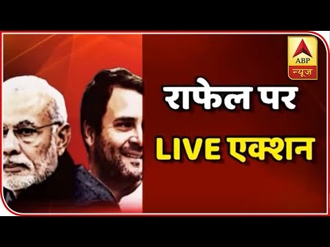 Rahul Gandhi Alleges Modi Govt Of Hiding PAC Report On Rafale Deal| 2019 Kaun Jeetega | ABP News