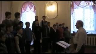 Урок музыки в донецкой школе..