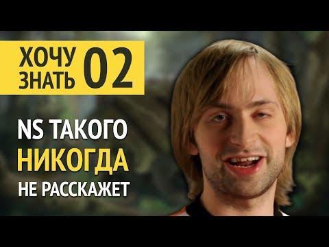 видео: Дота 2 Фишки от ЛСа #02 - Лайфхаки Самых хитрых Дотеров