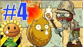 Растения против Зомби 2 - Древний Египет: 15-20 Уровни - Настоящая Горячая Вечеринка