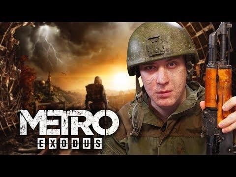 ► Metro Exodus #6  Осень. Прохождение в противогазе